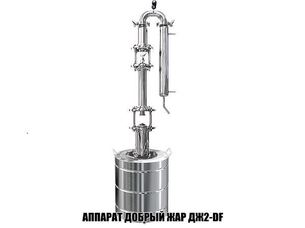 Дорогие самогонные аппараты самогонный аппараты с ректификационной колонной